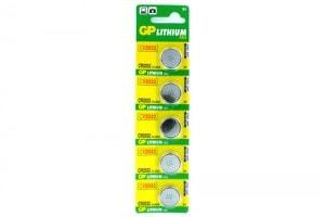 GP Lithium 5 x CR2032 Coin Cell Batteries